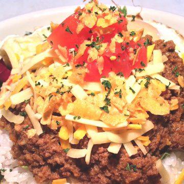 沖縄タコライス<br>Okinawa taco rice (Rice topped with taco mince, lettuce, tomato salsa)